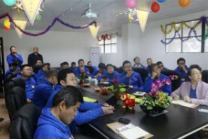 ក្រុមហ៊ុន Alibaba Training & sharing សម្រាប់ GM, ឆ្នាំ 2015